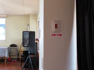 リズム室.JPG