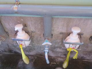 手洗い7.JPG