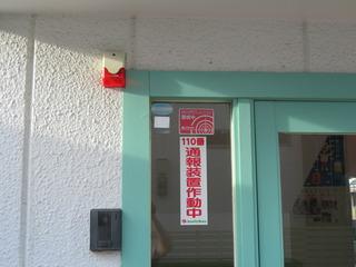 玄関掲示.JPG