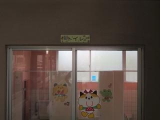 菫トイレ .JPG