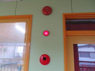 警報器2.JPG